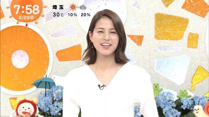 2020年06月29日永島優美の画像22枚目