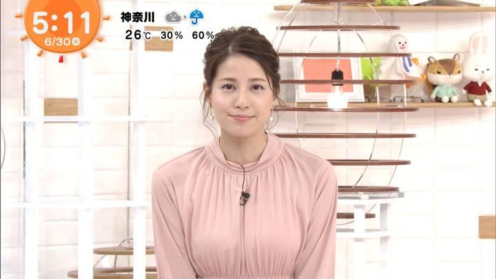 2020年06月30日永島優美の画像01枚目