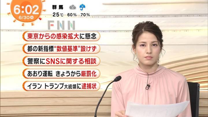 2020年06月30日永島優美の画像05枚目