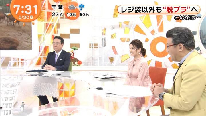 2020年06月30日永島優美の画像11枚目