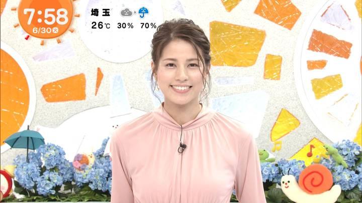 2020年06月30日永島優美の画像16枚目