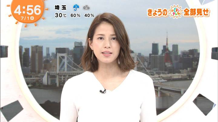 2020年07月01日永島優美の画像02枚目