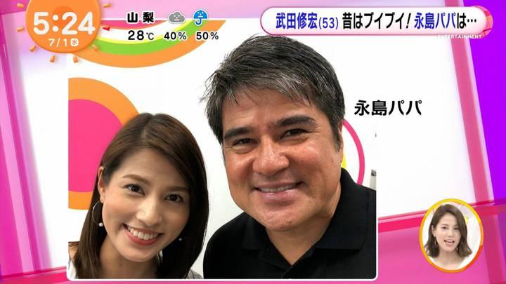2020年07月01日永島優美の画像04枚目