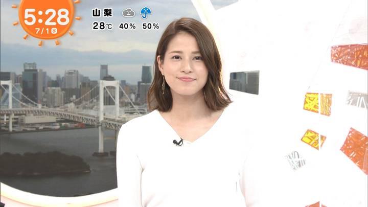 2020年07月01日永島優美の画像05枚目