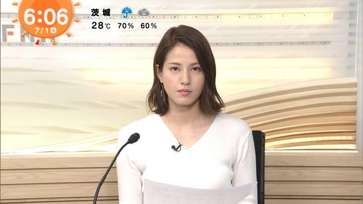 2020年07月01日永島優美の画像07枚目