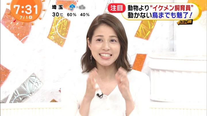 2020年07月01日永島優美の画像10枚目