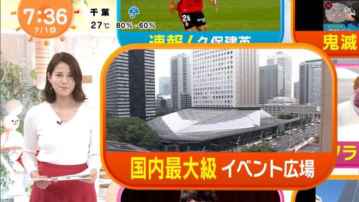 2020年07月01日永島優美の画像12枚目