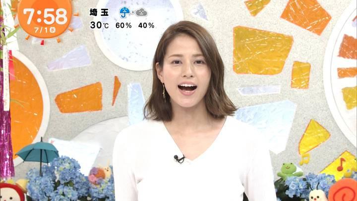 2020年07月01日永島優美の画像14枚目
