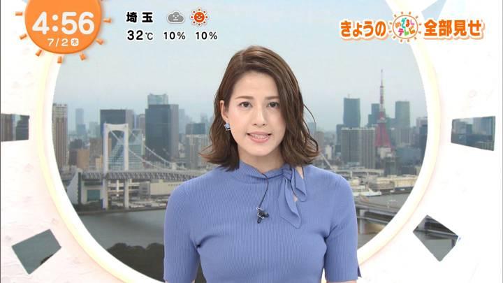 2020年07月02日永島優美の画像01枚目
