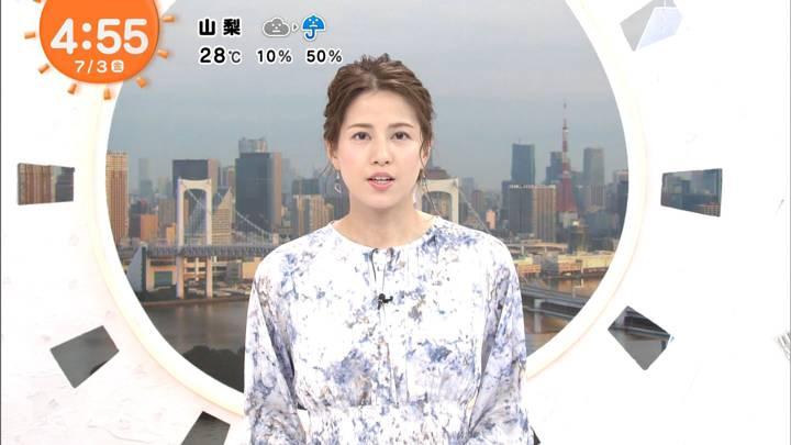 2020年07月03日永島優美の画像01枚目
