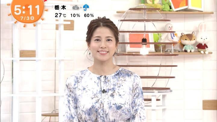 2020年07月03日永島優美の画像02枚目