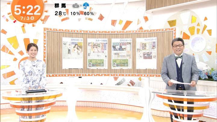 2020年07月03日永島優美の画像03枚目