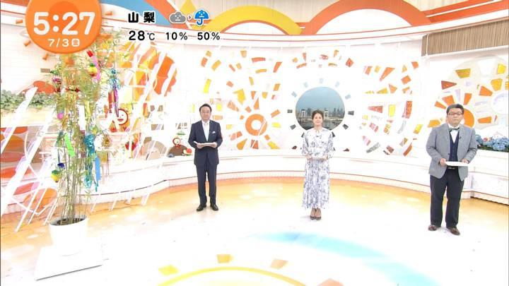 2020年07月03日永島優美の画像04枚目