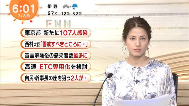 2020年07月03日永島優美の画像06枚目