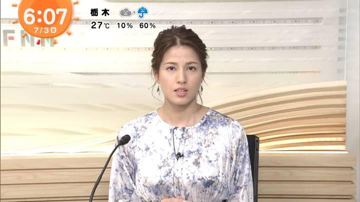 2020年07月03日永島優美の画像07枚目