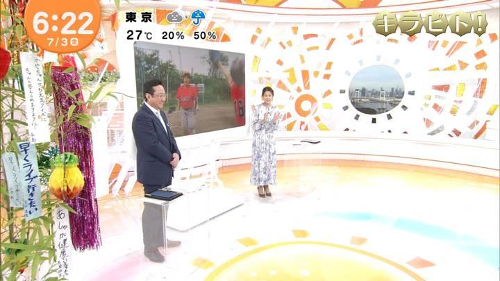 2020年07月03日永島優美の画像08枚目