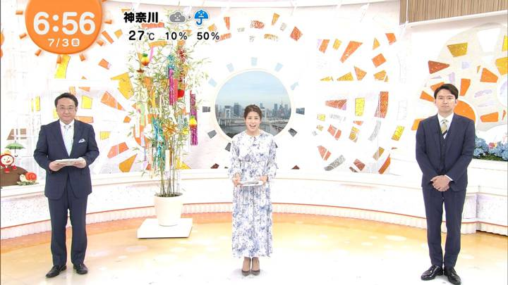 2020年07月03日永島優美の画像11枚目