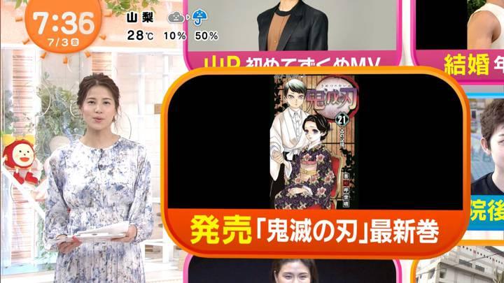 2020年07月03日永島優美の画像13枚目