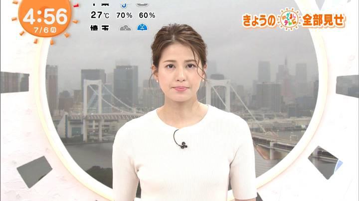 2020年07月06日永島優美の画像01枚目