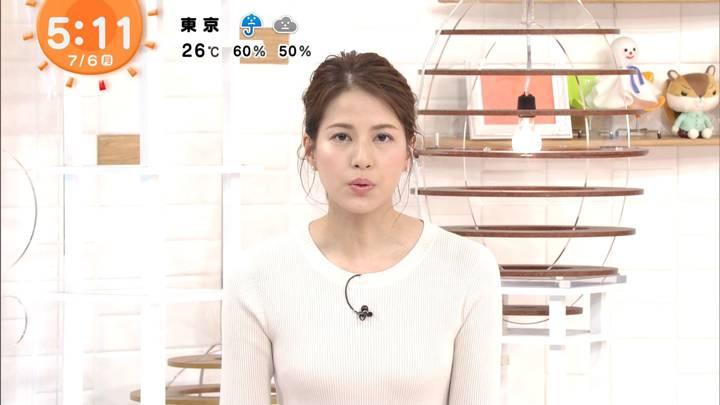2020年07月06日永島優美の画像02枚目