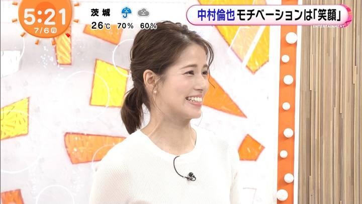2020年07月06日永島優美の画像04枚目