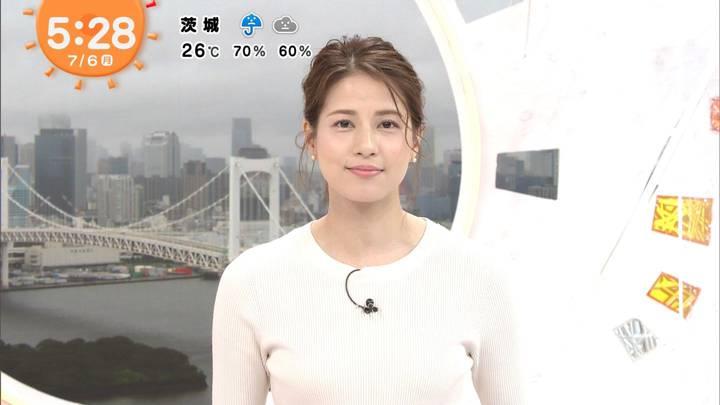 2020年07月06日永島優美の画像06枚目