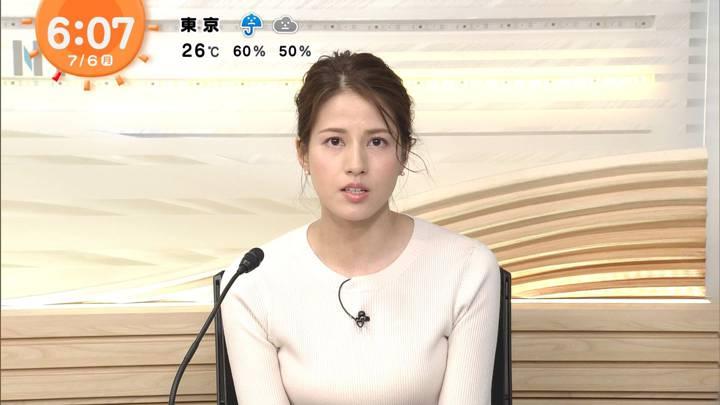 2020年07月06日永島優美の画像08枚目