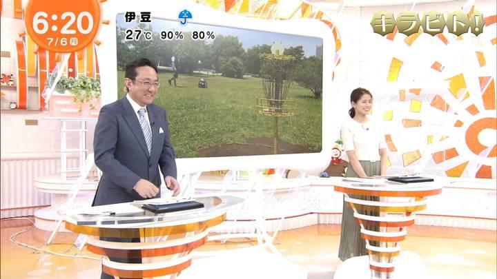 2020年07月06日永島優美の画像09枚目