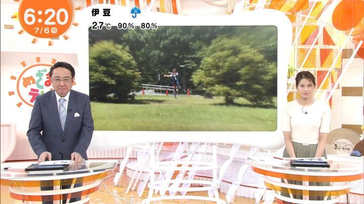 2020年07月06日永島優美の画像10枚目