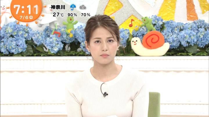 2020年07月06日永島優美の画像13枚目