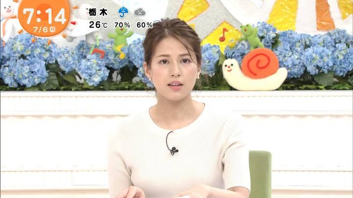 2020年07月06日永島優美の画像14枚目