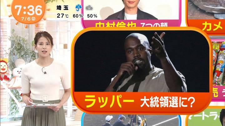 2020年07月06日永島優美の画像18枚目