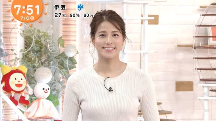 2020年07月06日永島優美の画像19枚目