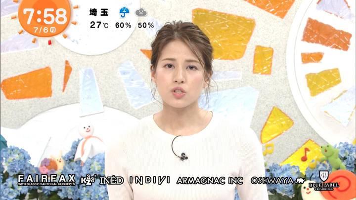2020年07月06日永島優美の画像20枚目