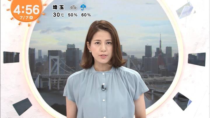 2020年07月07日永島優美の画像01枚目