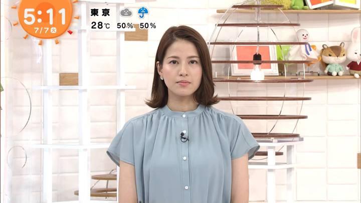 2020年07月07日永島優美の画像02枚目