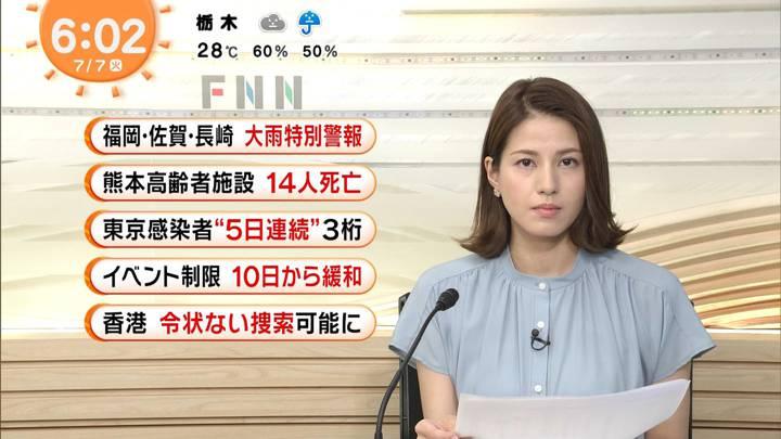 2020年07月07日永島優美の画像06枚目