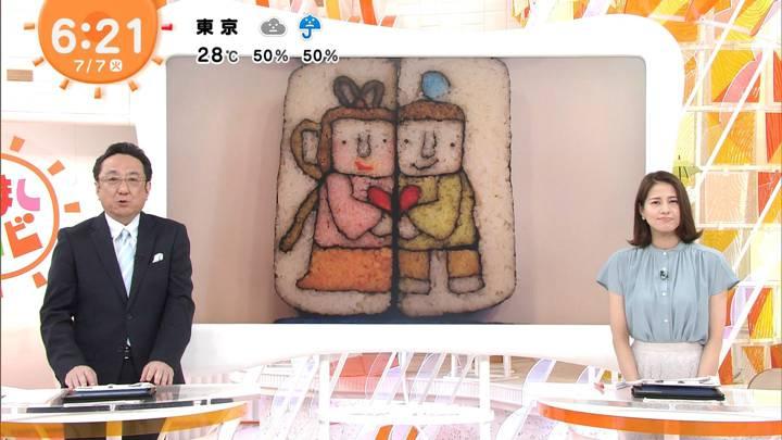 2020年07月07日永島優美の画像08枚目
