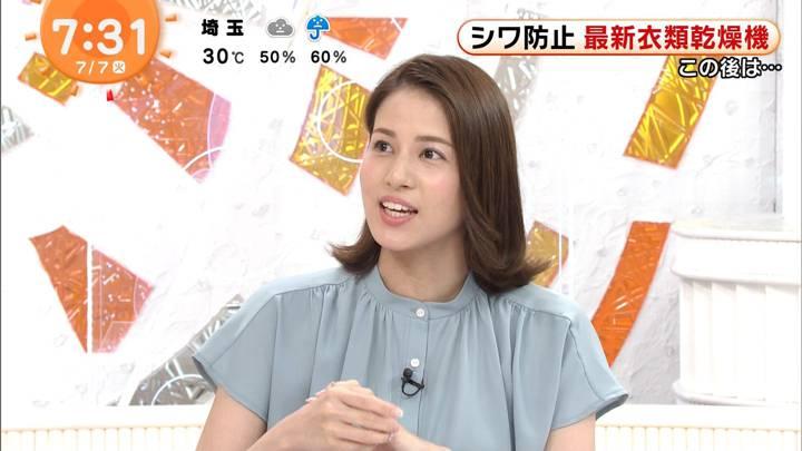 2020年07月07日永島優美の画像12枚目