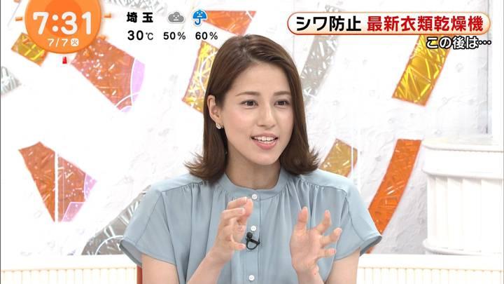 2020年07月07日永島優美の画像13枚目