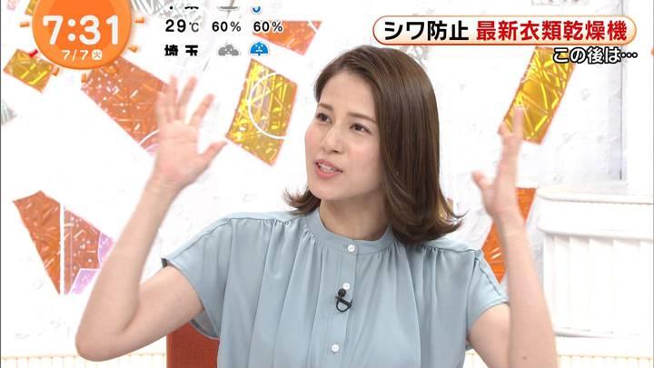 2020年07月07日永島優美の画像14枚目