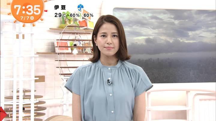 2020年07月07日永島優美の画像15枚目