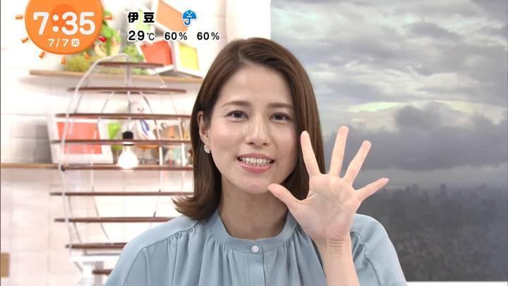 2020年07月07日永島優美の画像16枚目