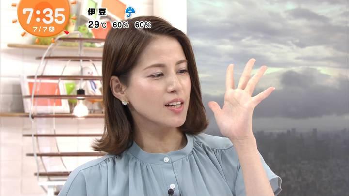 2020年07月07日永島優美の画像17枚目