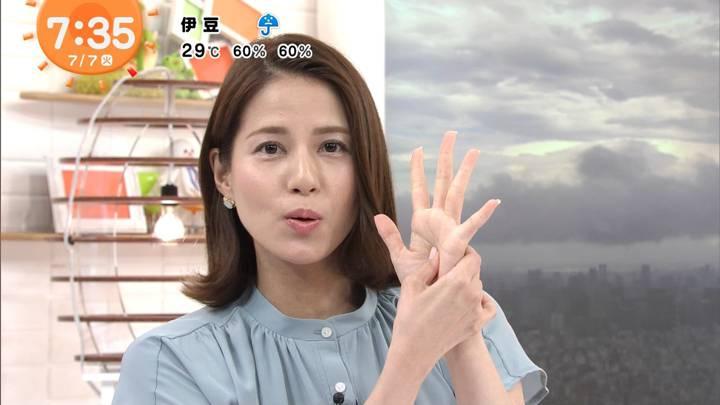 2020年07月07日永島優美の画像18枚目