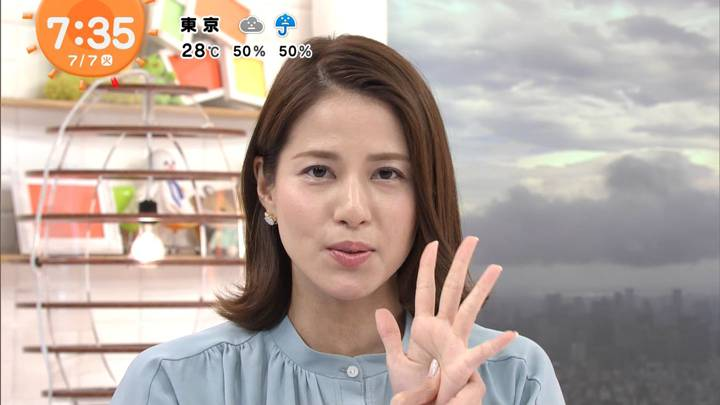 2020年07月07日永島優美の画像19枚目