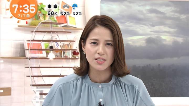 2020年07月07日永島優美の画像20枚目