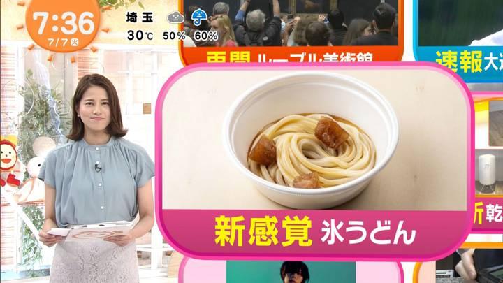 2020年07月07日永島優美の画像23枚目