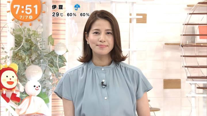 2020年07月07日永島優美の画像24枚目