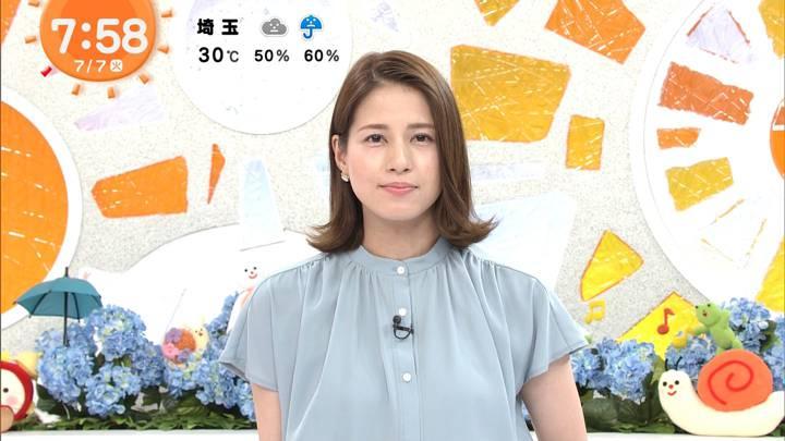 2020年07月07日永島優美の画像26枚目